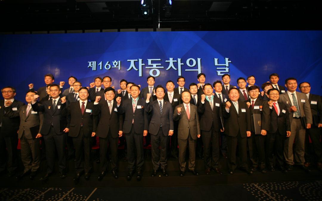 허건수 교수, '제16회 자동차의 날' 기념식서 근정포장 수상