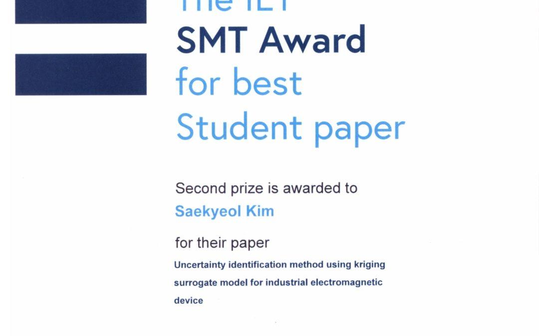 CEM 2019 Best Student Paper상 수상